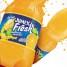 Radiografía de… Jumex Fresh Cítricos (600 ml., una botella)