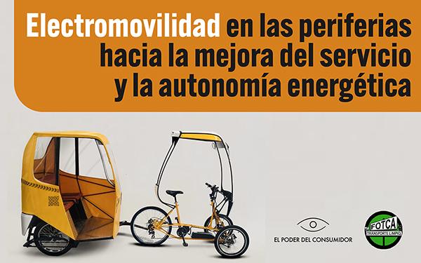 Banner con la imagen de un bicitaxi eléctrico y la leyenda Electromovilidad en las periferias hacia la mejora del sericio y la autonomía energética
